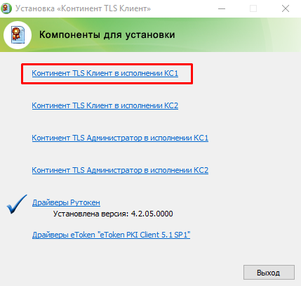 Меню Google Chrome
